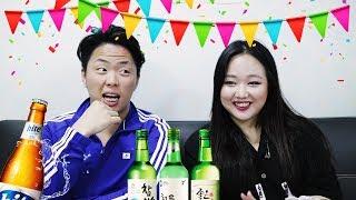 Ночная Жизнь в Корее | Как корейцы знакомятся | Что пьют?