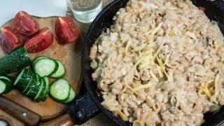 Макароны с курицей и сырным соусом Обед за полчаса