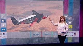 فيديو|  ولي عهد دبي يحلق في سماء #الإمارات بجناحين حديديين  #بي_بي_سي_ترندينغ
