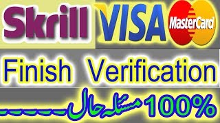 How to Skrill Master/Visa Finish Verification Problem Solving Few Hr Masla Hoa Hal Only AbdulRaufTip