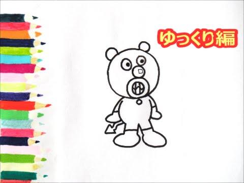 [アンパンマンイラスト] 描けたらうれしい!あかちゃんばいきんまんの描き方 ゆっくり編 How to draw anpanman