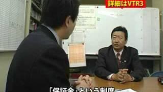 COWTV × 株式会社福一不動産 代表取締役 古川隆社長 私と社長。 動画 20