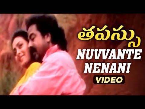 Tapassu Movie Songs - Nuvvante Nenani Song - Bharath, Krishna Bharatee