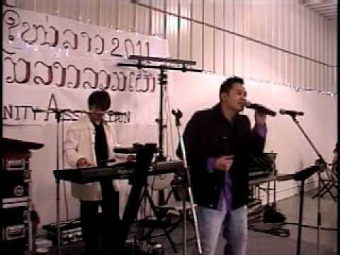 Mai Tai Jaitawan Dao Mee Wai berng Live Lawrence KS.WMV