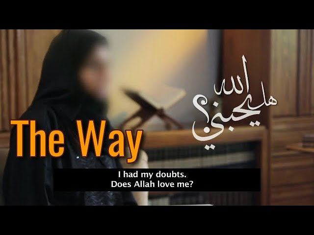 Arab Sunni Muslim to Atheist & to  Christian::Lovely Testimony(Subtitle)