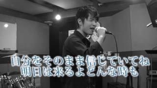 岡本真夜 TOMORROWカバーしてみました。 名曲ですね皆さんも歌ってみてね.