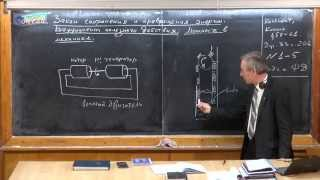 Урок 123. Закон сохранения и превращения энергии. КПД. Мощность