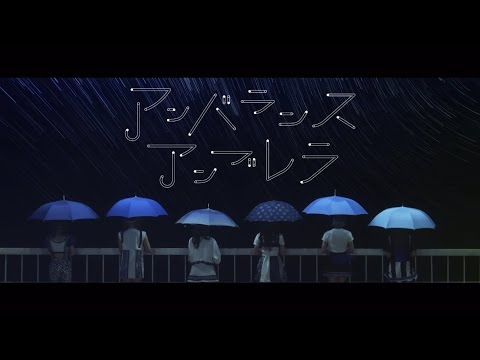 "2016.9.28 Release!! 2nd single「アンバランスアンブレラ」""Unbalance Umbrella"" 初回生産限定盤(CD+DVD) SRCL-9175~9176/¥1574+tax ..."
