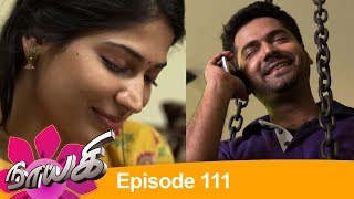 Naayagi Episode 111, 28/06/18 | Nayaki | Nayagi Sun TV Serial