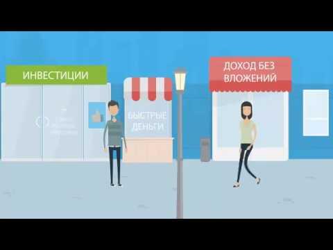 Видео Схемы заработка денег в интернете