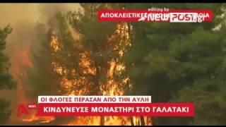 Μαίνεται η φωτιά στη βόρεια Εύβοια