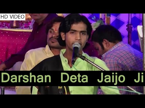 Marwadi Live Bhajan | Darshan Deta Jaijo Ji | Rakesh Prajapati | FULL Video | New Rajasthani Songs