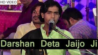 Marwadi Live Bhajan   Darshan Deta Jaijo Ji   Rakesh Prajapati   FULL Video   New Rajasthani Songs