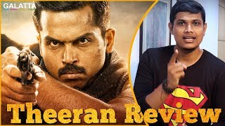 Brutally Perfect Cop Story | Theeran Athigaram Ondru Review