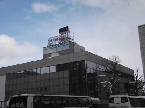 NHK札幌放送局(札幌市中央区)...