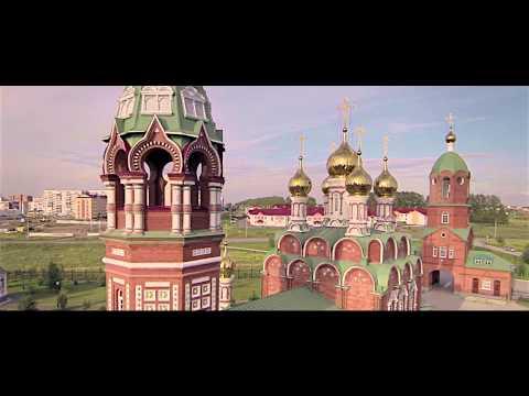 Киселевск. Аэросъемка. Красный камень. Храм в честь иконы Божией Матери Скоропослушница