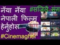 Watch New Nepali Movies -  Latest Nepali Movie