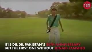 Dill Dill pakistan song by junaid jamshaid