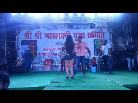 Daniawan Dance Neha Dhupia Hot Sexy Video 2017