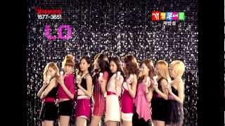 SNSD LOOK Yakult NEW CF Thumbnail