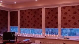 Автоматические кассетные рулонные шторы на пластиковые окна ПВХ(, 2016-05-29T19:31:24.000Z)