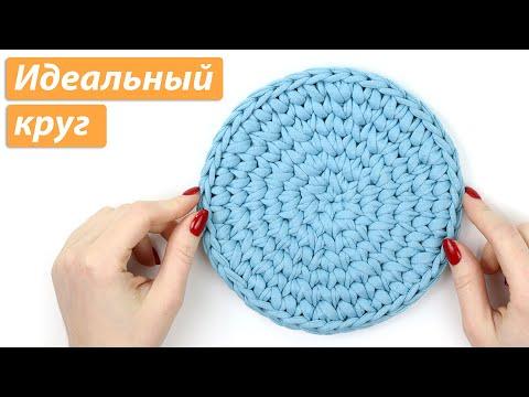 Схема вязание крючком круга для начинающих