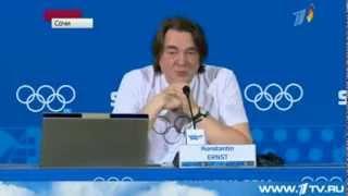 видео: В Сочи завершилась пресс конференция, посвященная церемонии закрытия Олимпийских игр 2014   Первый к