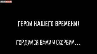 22 09 2016 ПОЖАР НА АМУРСКОЙ УЛИЦЕ В МОСКВЕ...