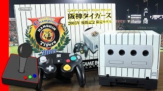 Limited Edition GameCube! - Hanshin Tigers - H4G