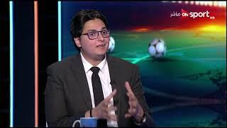 أحمد عز: القرعة أوقعت المصري مع أصعب منافس ممكن في الكونفدرالية بمواجهة نهضة بركان المغربي