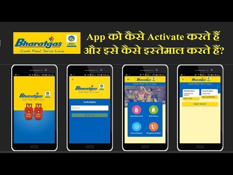 Bharatgas | How To Activate Bharat Gas Mobile App | Now You Can Book Your Refill & Pay Online |