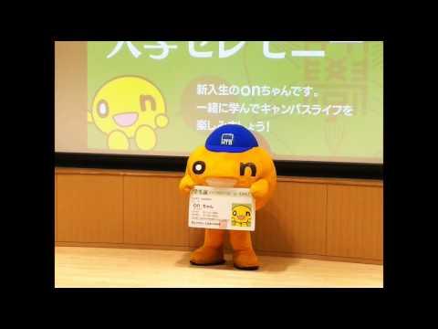 2017年4月22日撮影。 この度、北海道テレビ放送(HTB)のマスコットキャラクターであるonちゃんが北海道大学に特別学生として入学しました。...