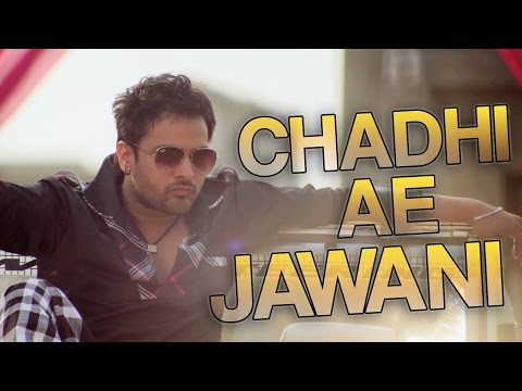 Chadhi Ae Jawani || Goreyan Nu Daffa Karo || Amrinder Gill || Latest Punjabi Song 2015