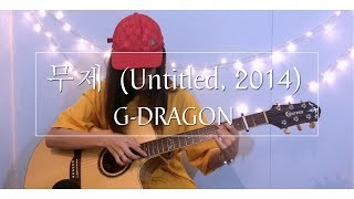 G-DRAGON - '무제(無題) (Untitled, 2014)' || Fingerstyle Guitar Cover [TAB]