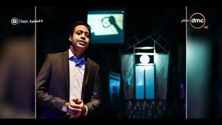 السفيرة عزيزة -   مسرح الدولة يعود   عبد الله حسن شاعر