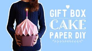 Делаем коробку-кекс   DIY   Tutorial - Cake Box   Masherisha