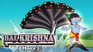 Bal Krishna - Full Movie - Latest Hindi Dubbed Movie - Kids Animation