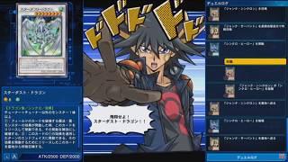 [Yu-Gi-Oh! Duel Links] STARDUST DRAGON SYNCHRO SUMMON TOKYO GAME SHOW 2018