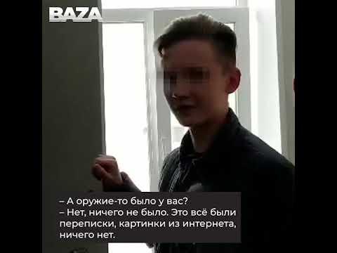"""Подростки признались в шутке про несостоявшийся """"колумбайн"""" в Кушве"""