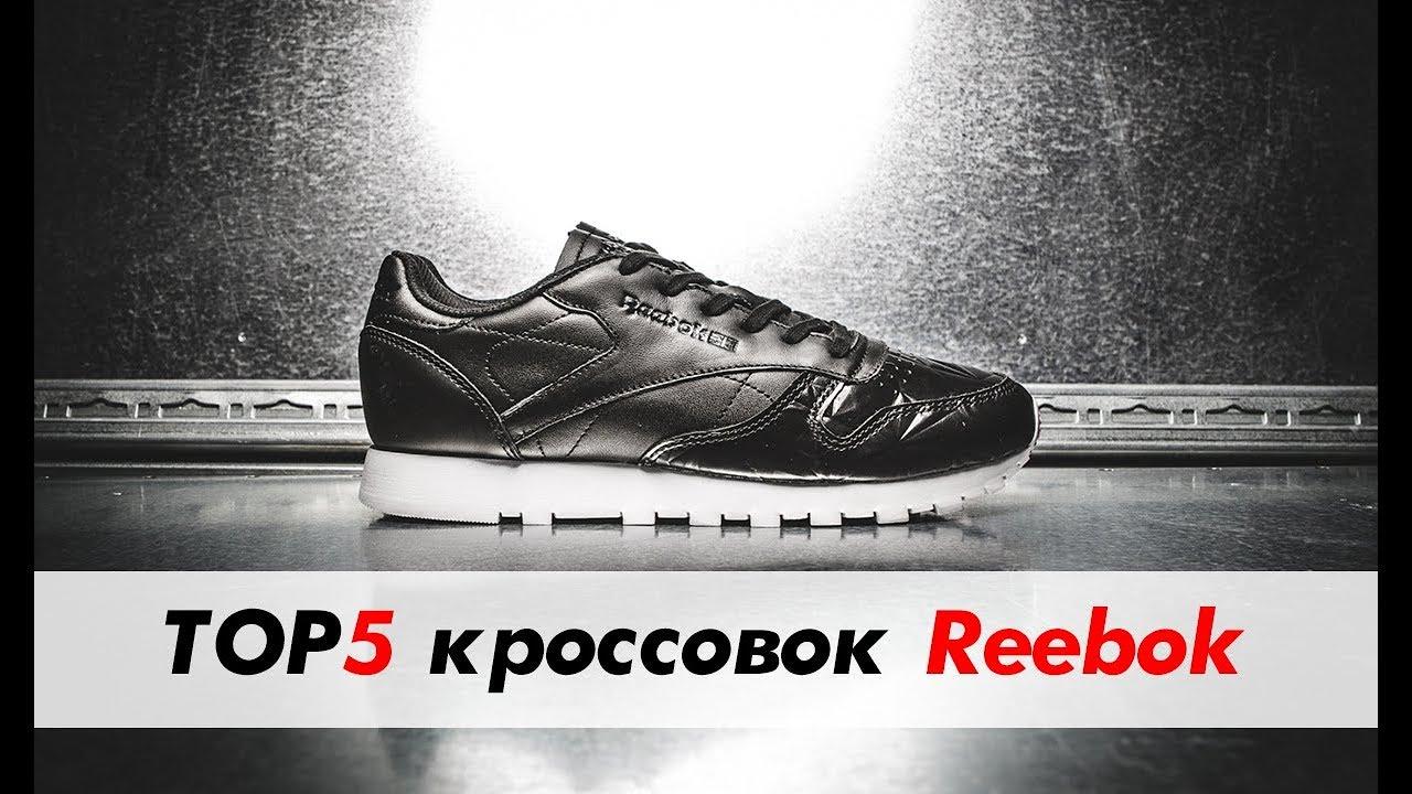 ad220ec5c 19 лучших брендов мужской обуви
