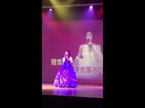 夕陽之歌-2015香港經典影視金曲夜-Florence李麗嫻
