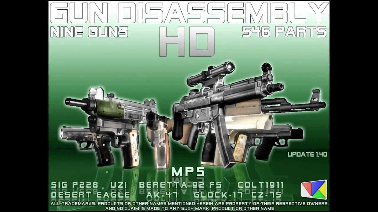 gun disassembly 2 pc all guns free
