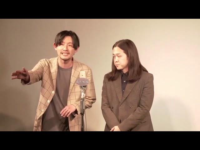 パンプキンポテトフライ「飲み会」(2020.12ゴールド)