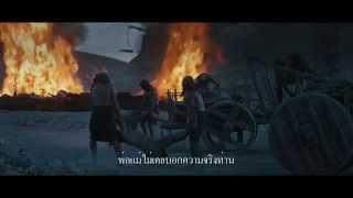 Exodus:Gods and Kings