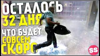 Наводнение в Украине, Потоп в Киеве, Ураган в Кропивницком, Торнадо! Катаклизмы за неделю 2020