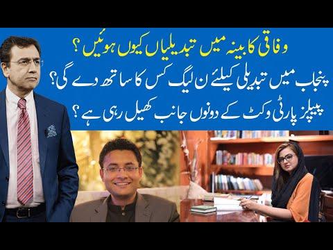 HARD TALK PAKISTAN on 92 News | Latest Pakistani Talk Show