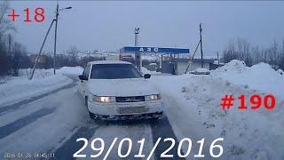 Подборка Аварий Январь 2016 Car Crash Compilation #10