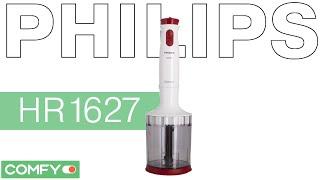 Philips HR1627/00 - ручной блендер с турбо-режимом - Видеодемонстрация от Comfy.ua