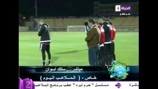 بالفيديو.. لقطات من تدريب المنتخب الوطني في أسوان قبل مواجهة الأردن