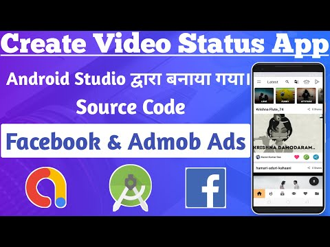 Sava video -Create Video Status App Android Studio Facebook